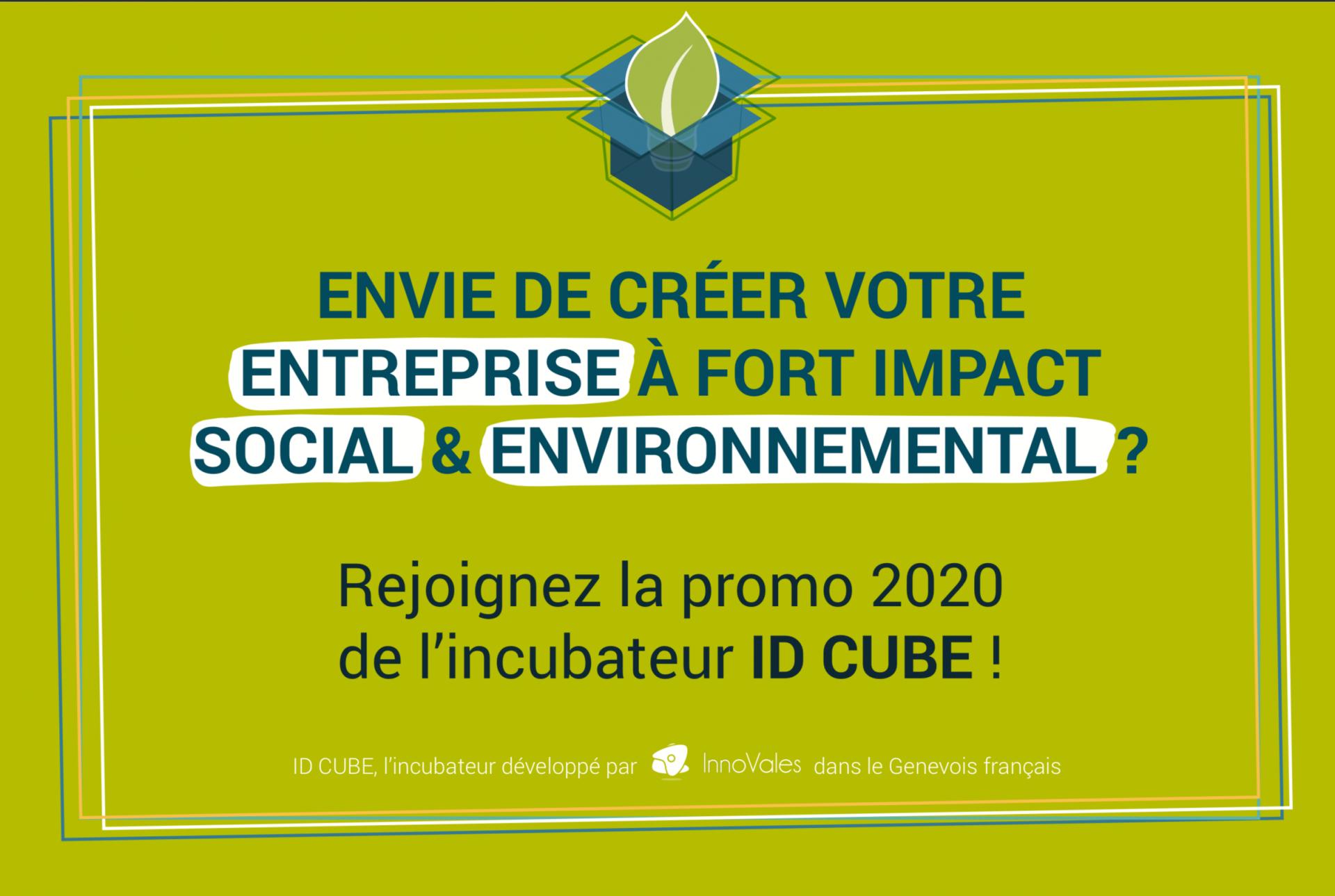Capture decran 2019 09 04 a 16.10.48 - L'incubateur ID Cube recrute sa promo 2020