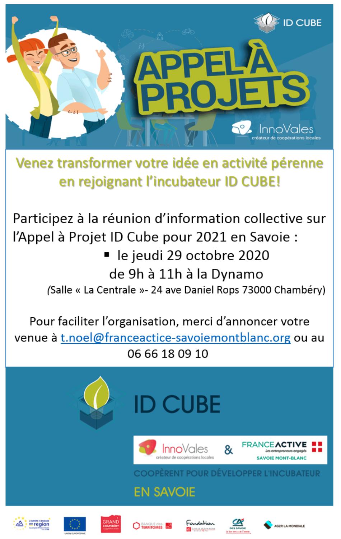 Capture decran 2020 10 21 a 09.36.09 - Réunion d'information Appel à Projet IDCUBE